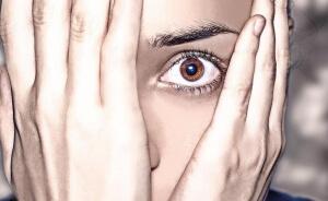Akupunktur Uygulamasıyla Anksiyete, Depresyon ve Panik Atak Tedavisi